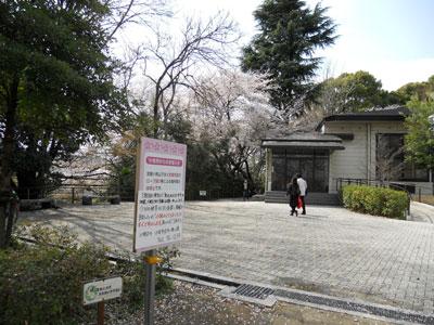 2011-4-komakiyama-1.jpg